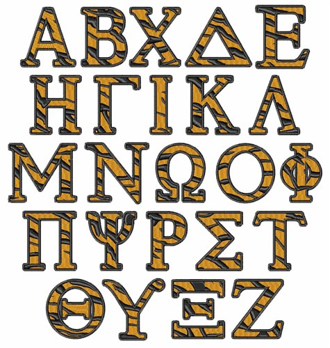 Sew On Greek Letters Patterns