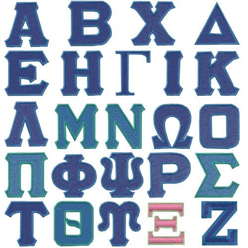 Greek alphabet embroidery font best cars reviews