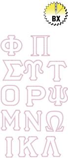 Greek Applique 3in embroidery font