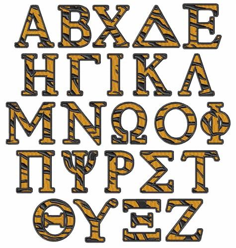 Patterns Greek Letters