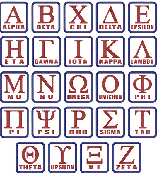 Greek box alphabet embroidery font annthegran