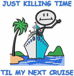 Cruising Stickfigure embroidery design