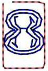 Contour Number 8 embroidery design