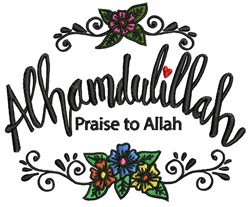 Alhaamdulillah embroidery design
