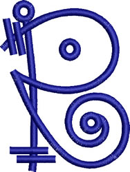 Coils Letter R embroidery design