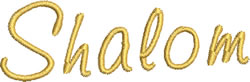 Gold Shalom embroidery design