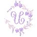 Floral Monogram U embroidery design