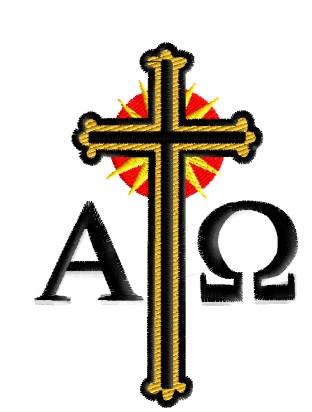 Cross And Alpha Omega Embroidery Design Annthegran